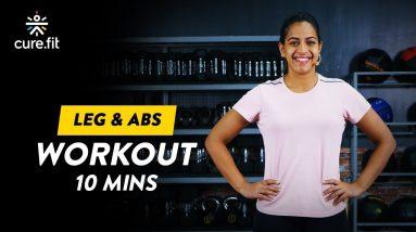 10 Minute Leg & Abs Workout | Leg Workout | At Home Abs Workout | Leg Exercises | Cult Fit | CureFit